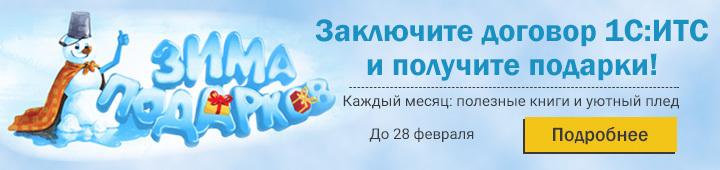 Обслуживание 1с красноярск 1с настройка доступа к записям объектов